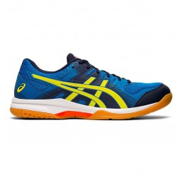 Кроссовки ASICS GEL-ROCKET 9 1071A030-400