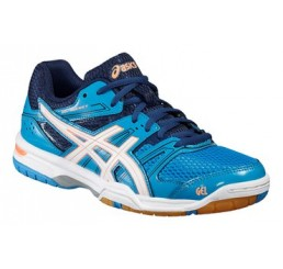 Кроссовки ASICS GEL-ROCKET 7 B455N-4301