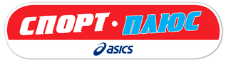 Спорт Плюс - официальный дилер Asics в Рязани